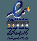 نماد اعتماد ملی