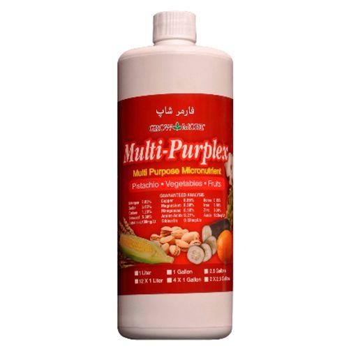 مولتی پورپلکس Multi-Purplex