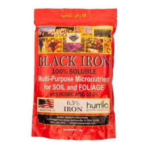 بلک آیرون - BLACK IRON