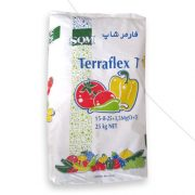 ترافلکس Ultrasol Crop Soil Terraflex