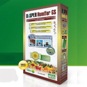 کود دیسپر هیومیفر ( DISPER Humifer GS )