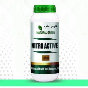 کود NITRO ACTIVE - کود نیترو اکتیو
