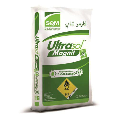 اولتراسول مگنیت ( نیترات منیزیوم ) - Ultrasol Magnit