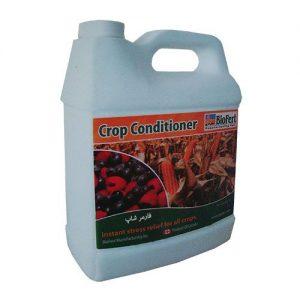 کراپ کاندیشنر ( Crop Conditioner )