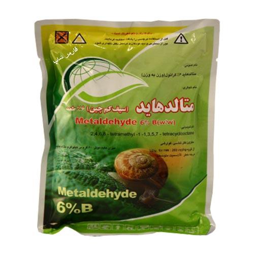 حشره کش متالدهید metaldehyde