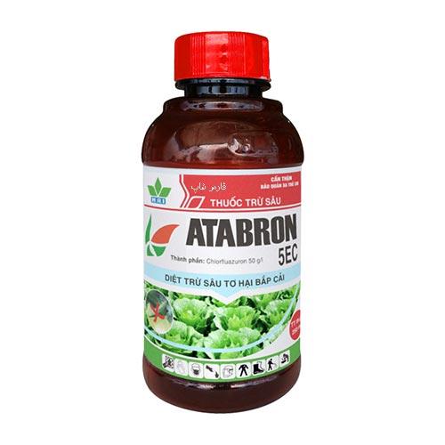 حشره کش آتابرون , Atabron