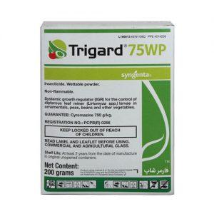 حشره کش تریگارد (Trigard)
