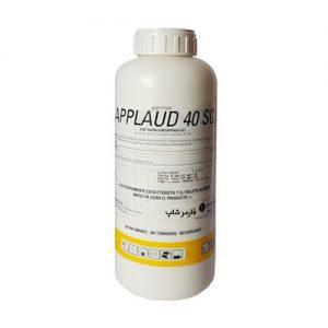 حشره کش اپلاود (APPLAUD) (بوپروفزین)