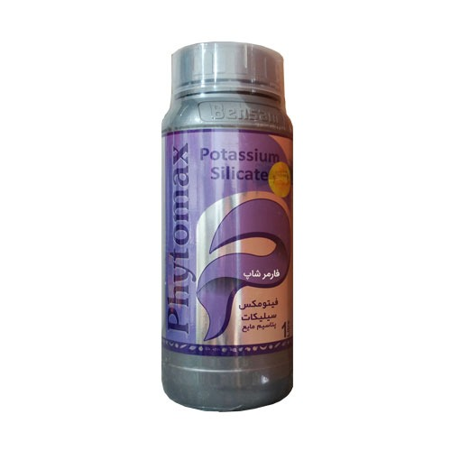 کود فیتومکس ( سیلیکات پتاسیم مایع )-Phytomax (Potassium Silicate)