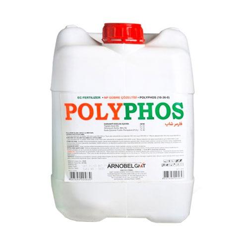 کود پلی فوس (پروپلی ان) (POLYPHOS)