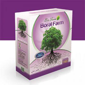 بورال فارم ( BORAL FARM)