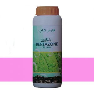 علف کش بنتازون - BENTAZONE