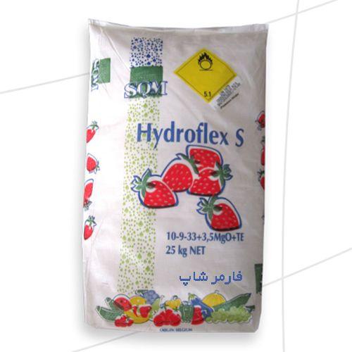 هیدروفلکس Ultrasol Crop Hydro Hydroflex