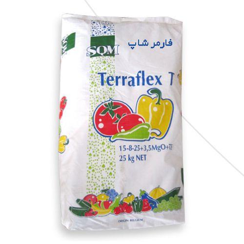 ترافلکس Ultrasol Crop Soil Terraflex