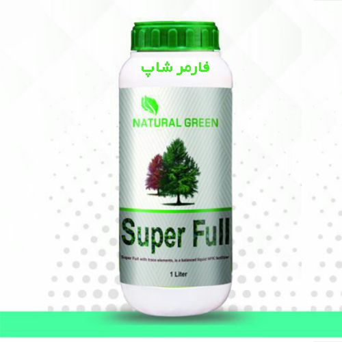 کود SUPER FULL - سوپر فول