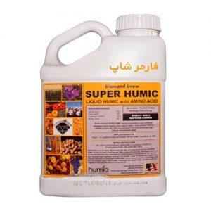 سوپر هیومیک - SUPER HUMIC
