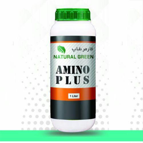کود Amino Plus - آمینو پلاس