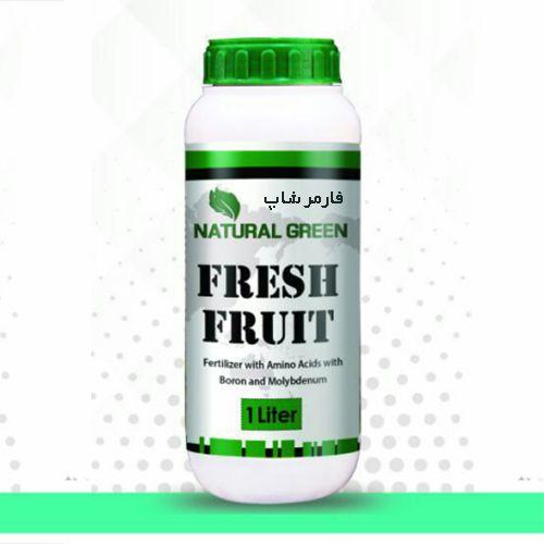 کود FRESH FRUIT