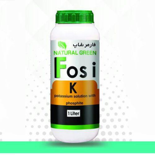 کود FOSI K - فوسی کا