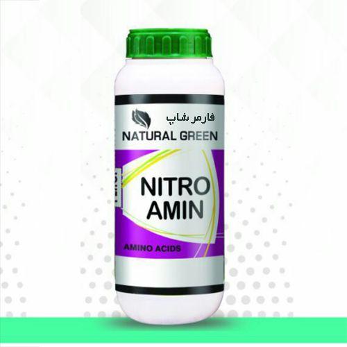 کود Nitro Amin - نیترو آمین