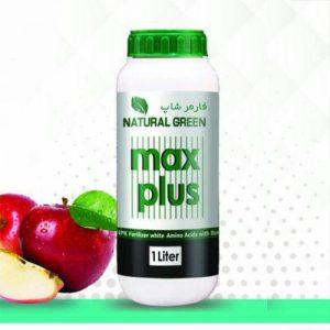کود Max Plus - مکس پلاس
