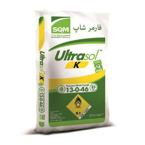 اولتراسول کا ( نیترات پتاسیم )( ultrasol k)
