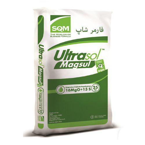 اولتراسول مگسول ( سولفات منیزیوم ) - Ultrasol Magsul