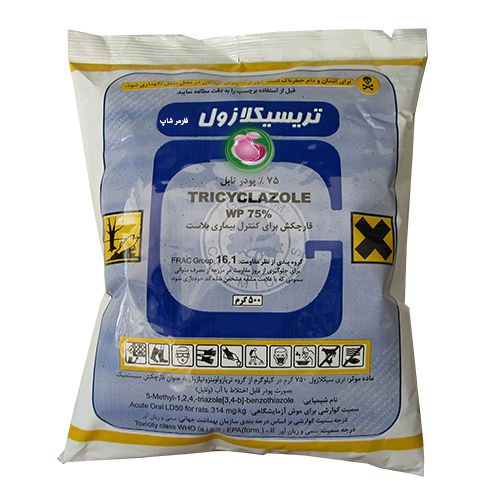تری سیکلازول ( Tricyclazole ) ( Beam ) ( بیم )