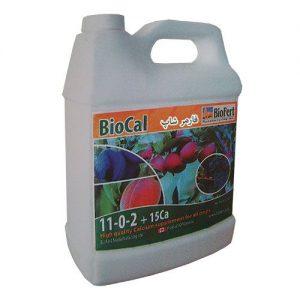 بایوکلسیم ( BioCal )