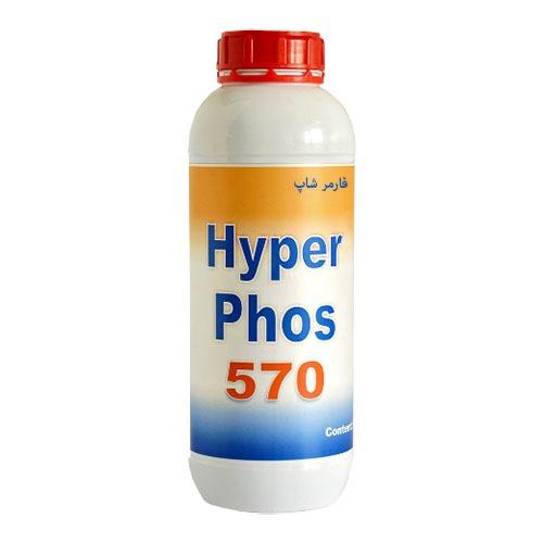 کود هایپر فوس 570 ( Hyper phos 570 )