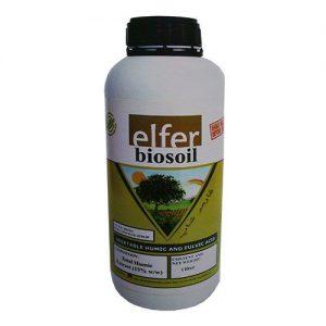 Elfer Biosoil ( الفر بیوسویل )