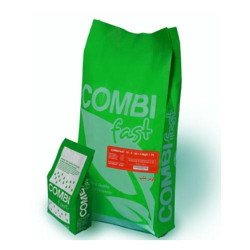 کود کمبی فست ( Combi fast )