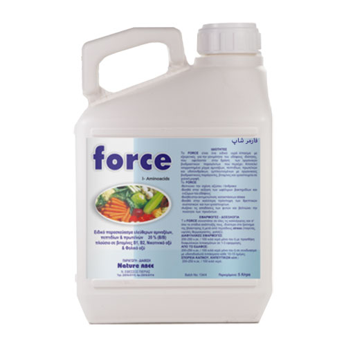 Force ( کود فورس )