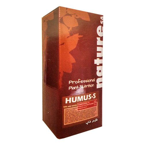 کود هوموس اس ( Humus s )