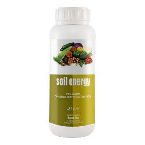 کود سویل انرژی Soil energy