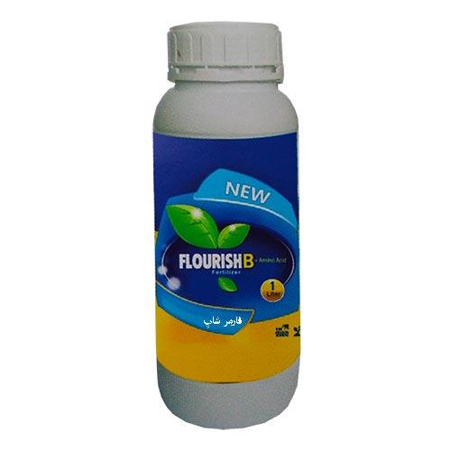 کود مایع بر Flourish B