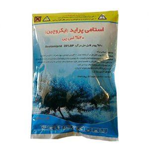( mospilan )-حشره کش استامی پراید (acetamiprid )