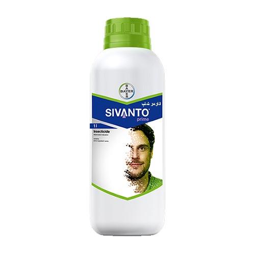 حشره کش سیوانتو ( SIVANTO )