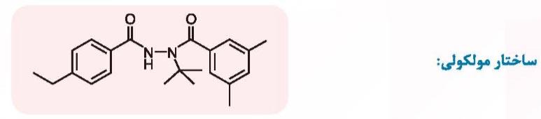 ساختار مولکولی آفت کش میمیک