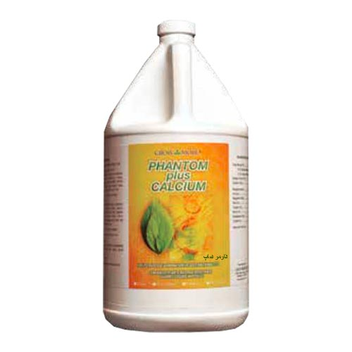 خرید کود Phantom-plus-calcium شرکت گرومور آمریکا