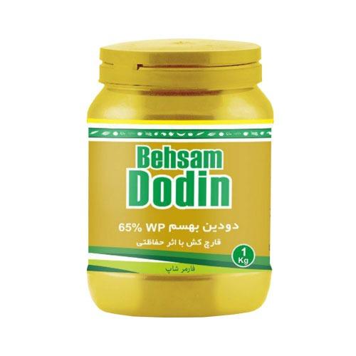 قارچ کش دودین - DODIN - ( قارچکش ملپرکس )