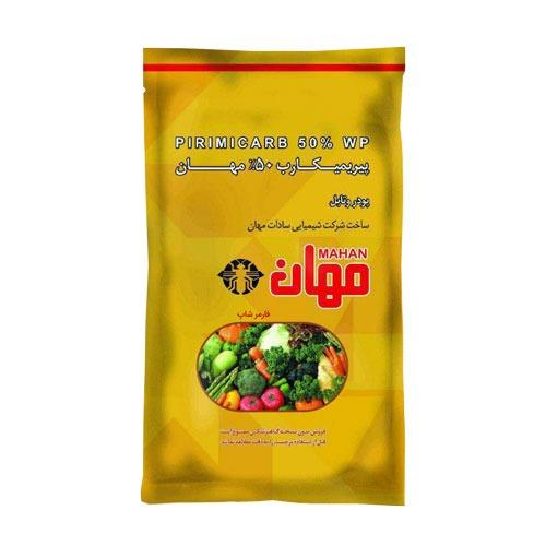 خرید سم حشره کش پریمیکارب ( پریمور )- Pirimor ( Primicarb )
