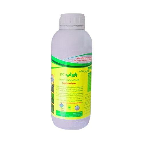 حشره کش بیولوژیک بایولپ (BIOLAP)