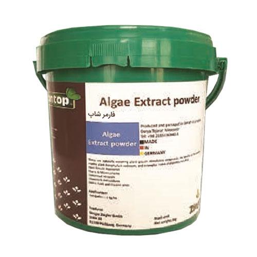 کود عصاره جلبک دریایی زیگلر آلمان (Algae Extract Powder)