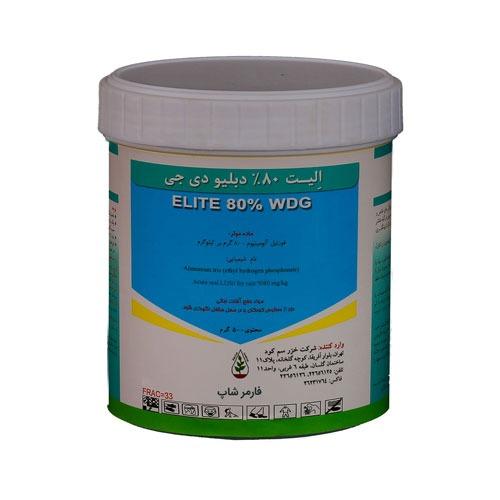 قارچ کش الیت (فوزتیل آلومینیوم) (Fosetyl Aluminium) ELITE