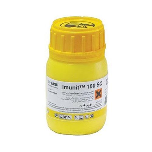 حشره کش ایمونیت (imunit)