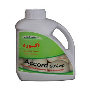 قارچ کش اکورد (پروکلراز منگنز کلراید)(Accord)