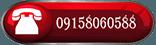 شماره پشتیبانی سایت فارمر شاپ