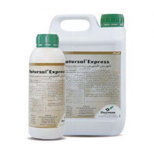 کود ناتورسل اکسپرس دایمسا (Natursal Express)