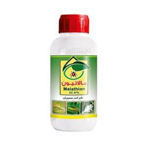 حشره کش مالاتیون (Malathion)